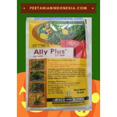 Herbisida Ally Plus 77 WP